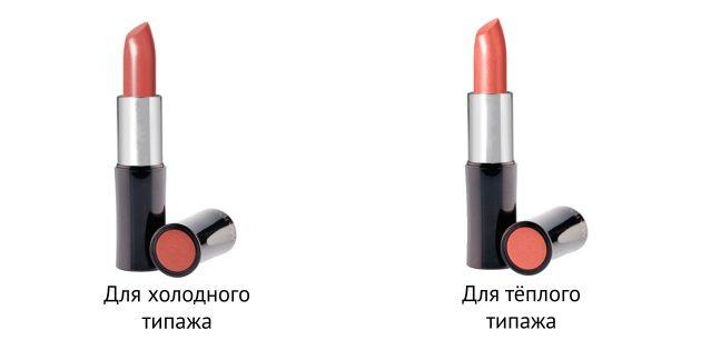 Как подобрать косметику для ежедневного макияжа?